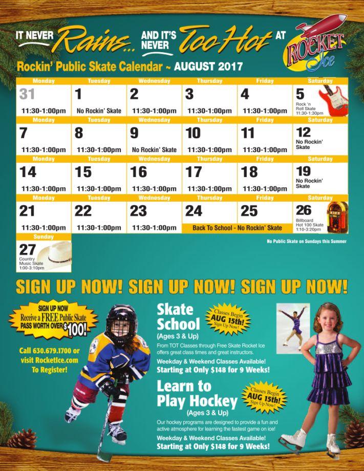 August 2017 Public Skate Calendar